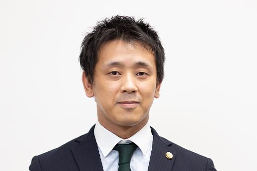 弁護士 弘藤 智基