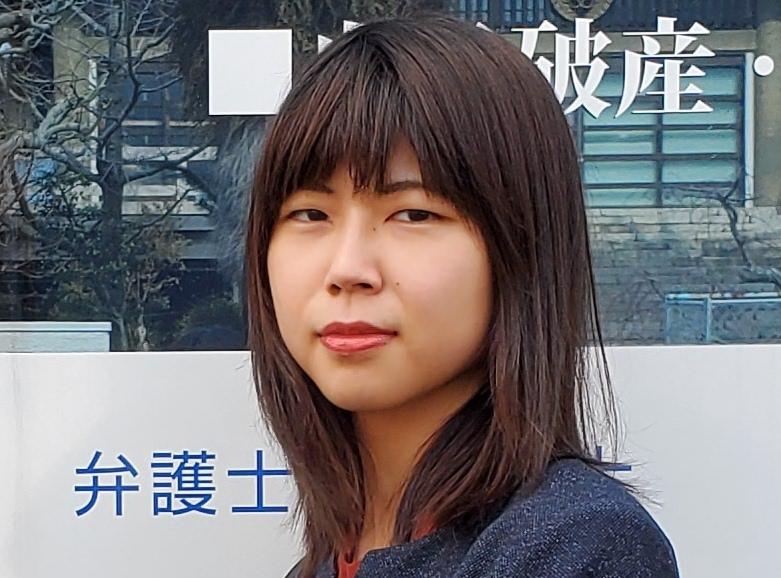 弁護士 中田 侑佳